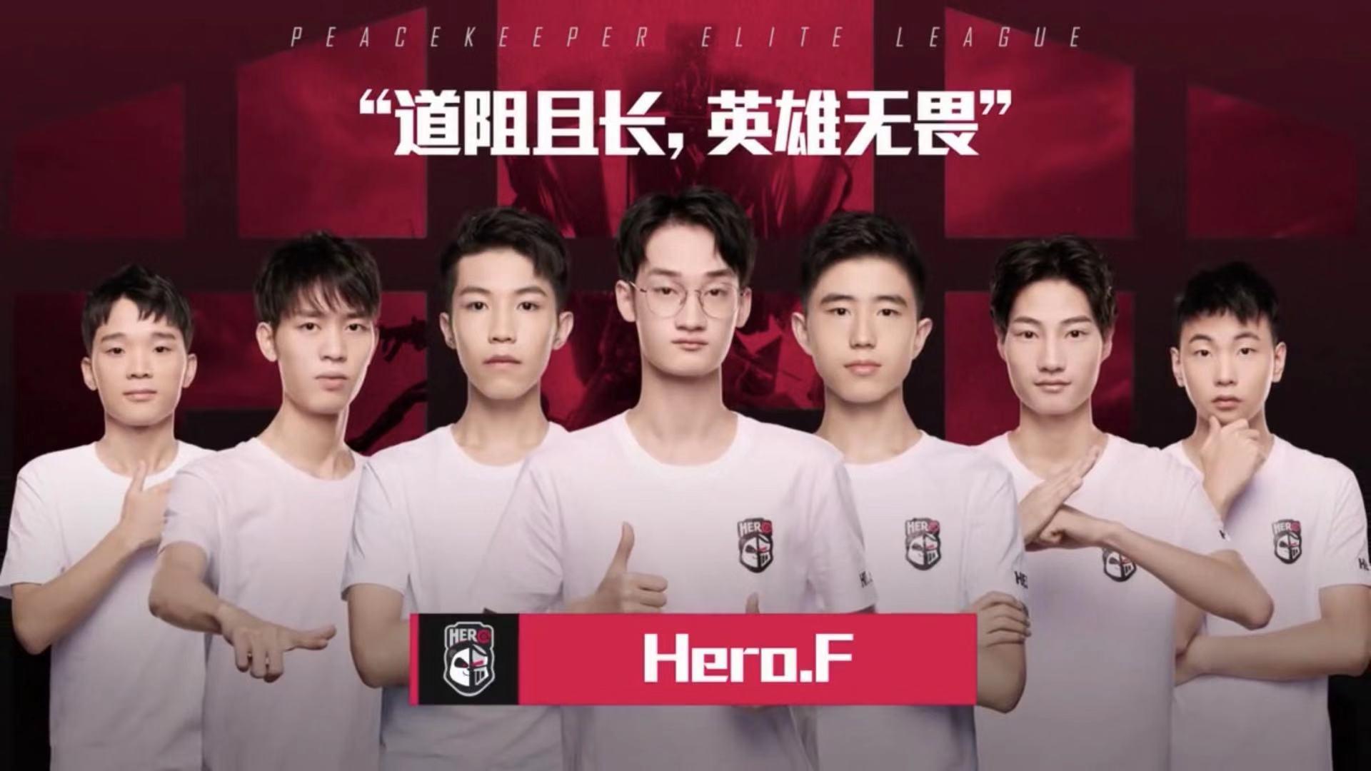 Hero.F巡礼视频